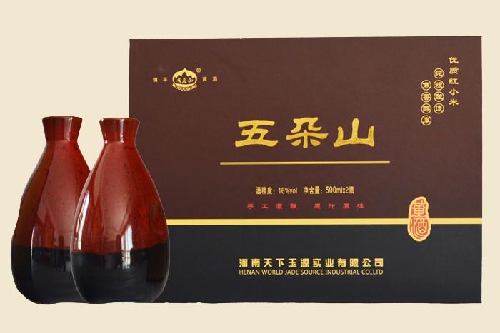 五朵山H05黄酒